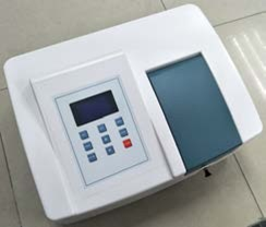 1600 Series Single Beam Scanning Spectrophotometer